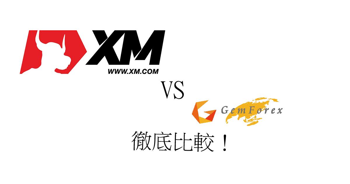 xm-vs-gemgorex