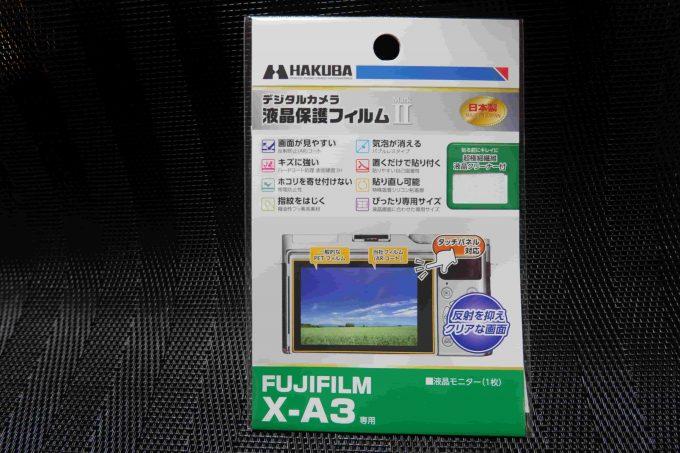 FUJIFILM X-A3専用 保護フィルム