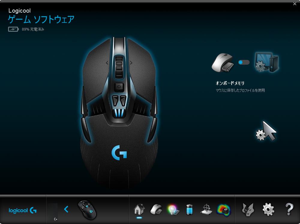 G903 - ゲームソフトウェア