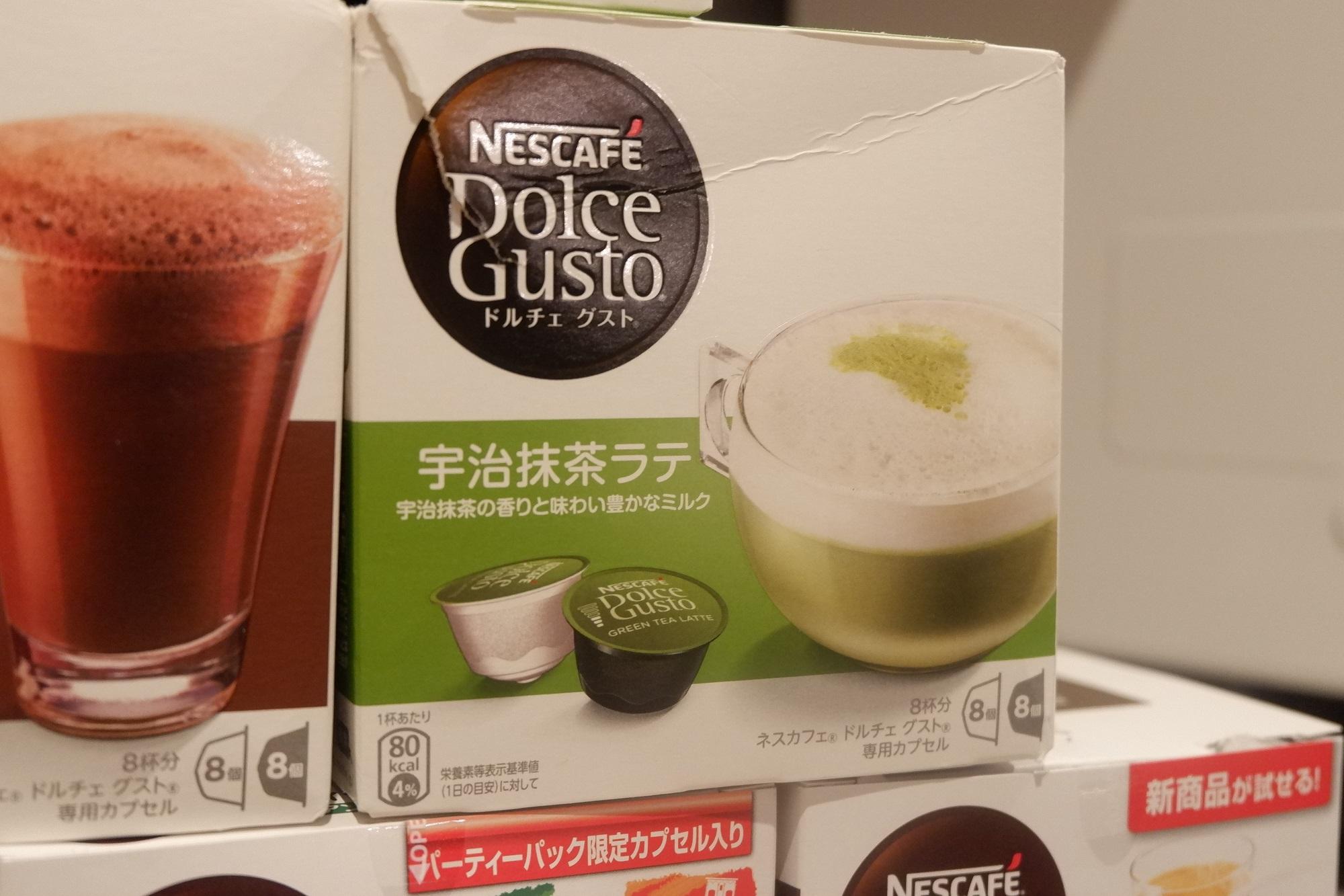 ドルチェグスト - 宇治抹茶ラテ