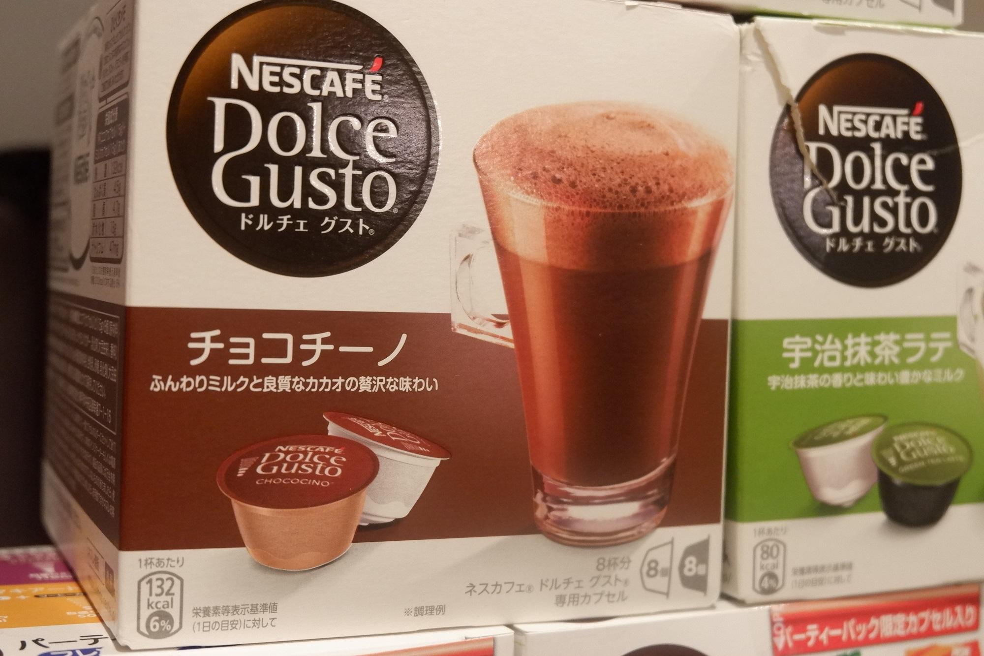ドルチェグスト - チョコチーノ