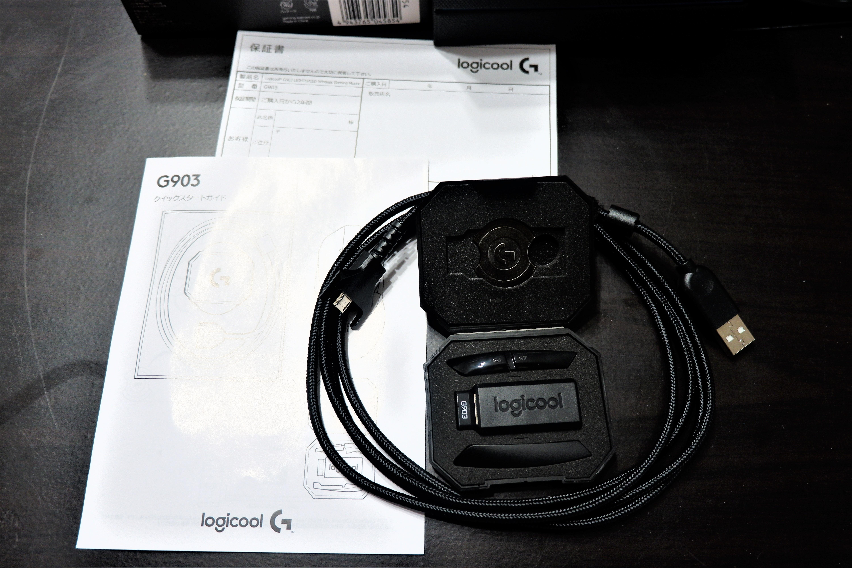G903 - 同梱品