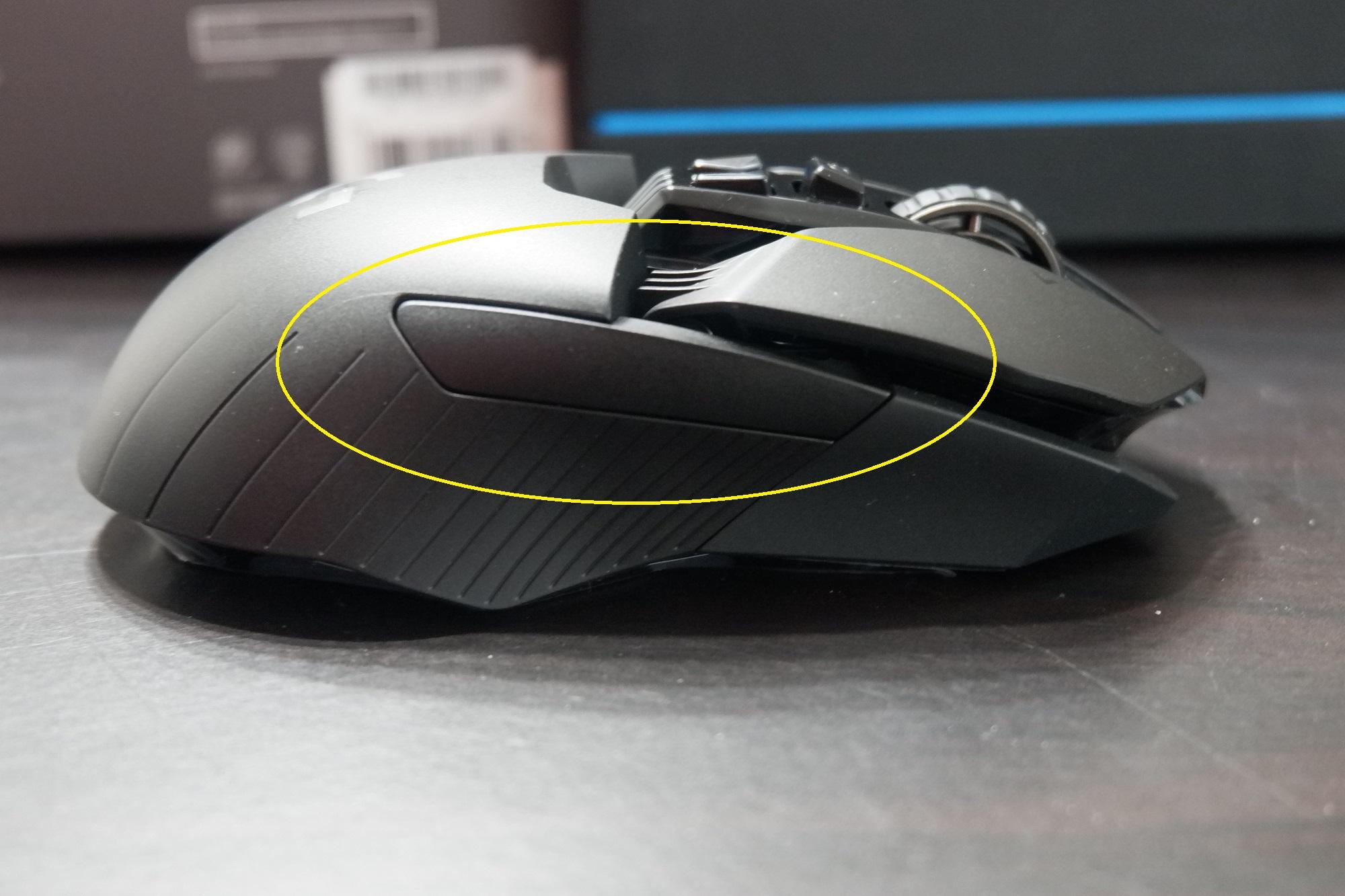 G903 - 右側面