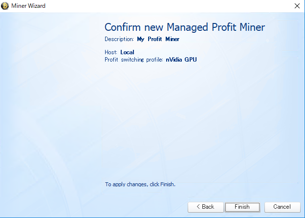 Awesome Miner - Confirm