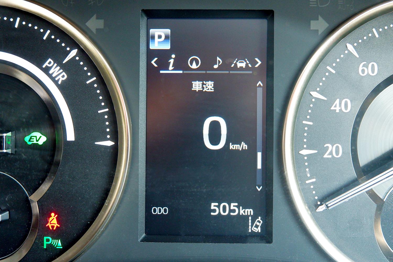 新型ヴェルファイア - マルチインフォメーションディスプレイ車速表示