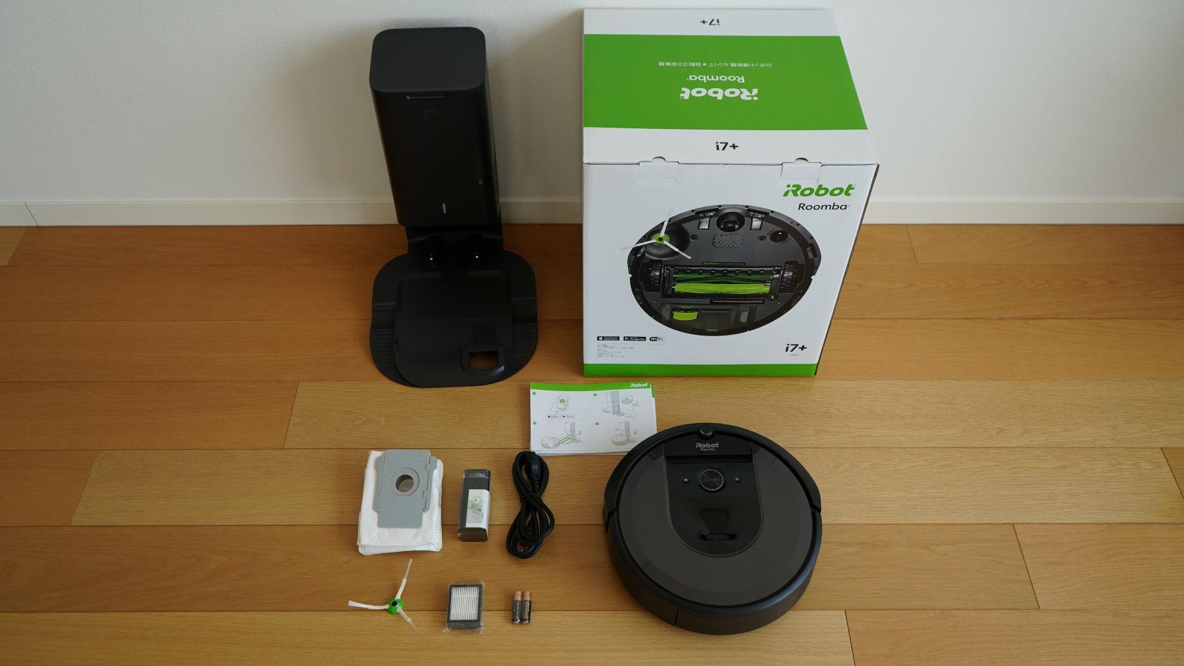 iRobot Rommba i7+ - 同梱品