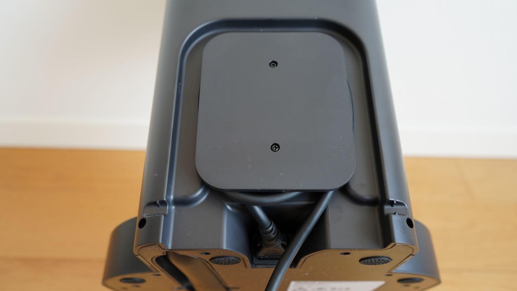 iRobot Rommba i7+ - 電源コード収納