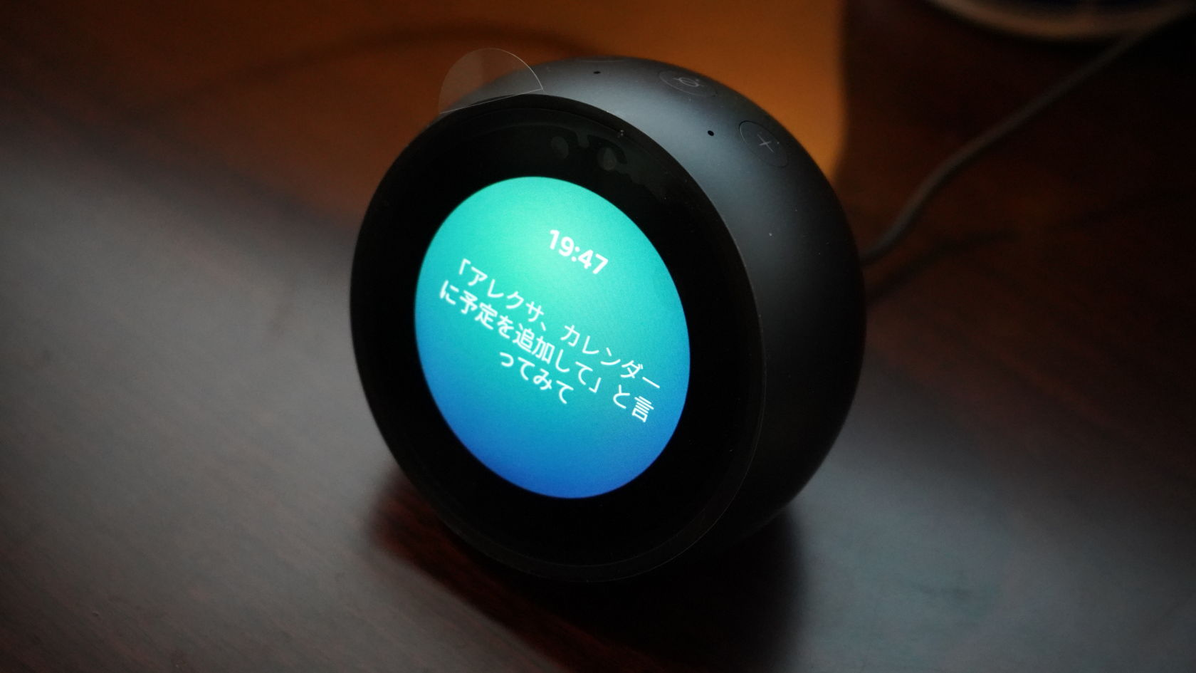 Amazon Alexa - Echo Spot