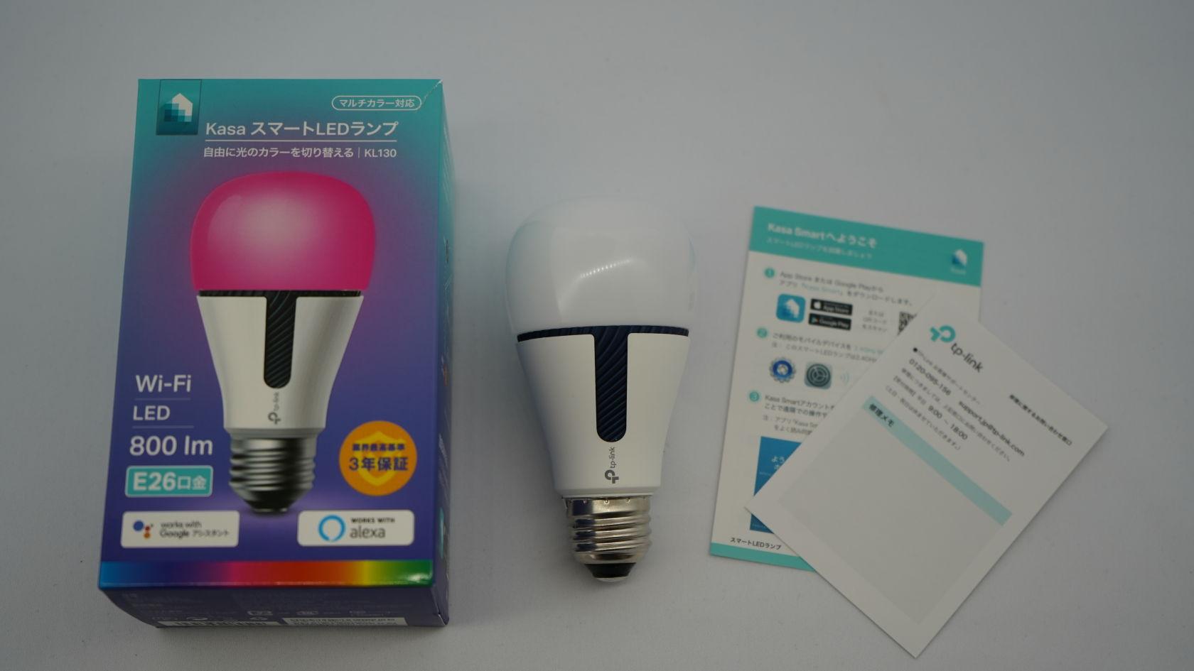 TP-Link KL130 - 同梱品