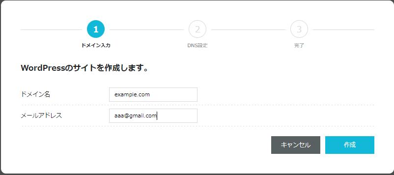 ConoHa VPS - KUSANGI管理設定