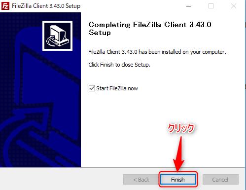 FileZilla - インストーラー