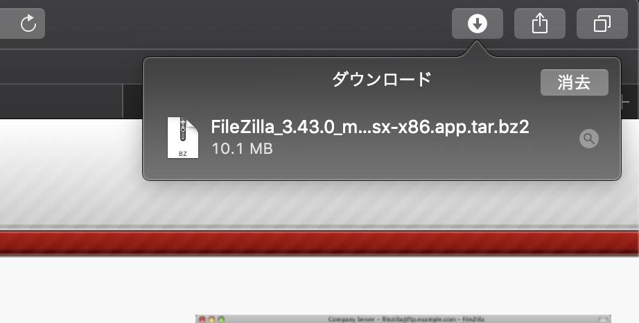 FileZilla - Mac