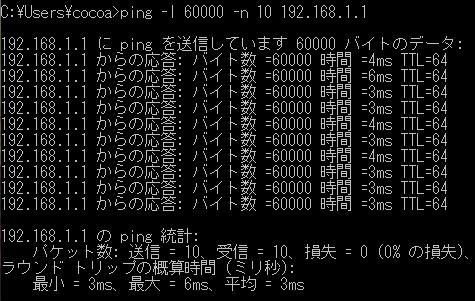 TP-Link Archer TX3000E速度計測