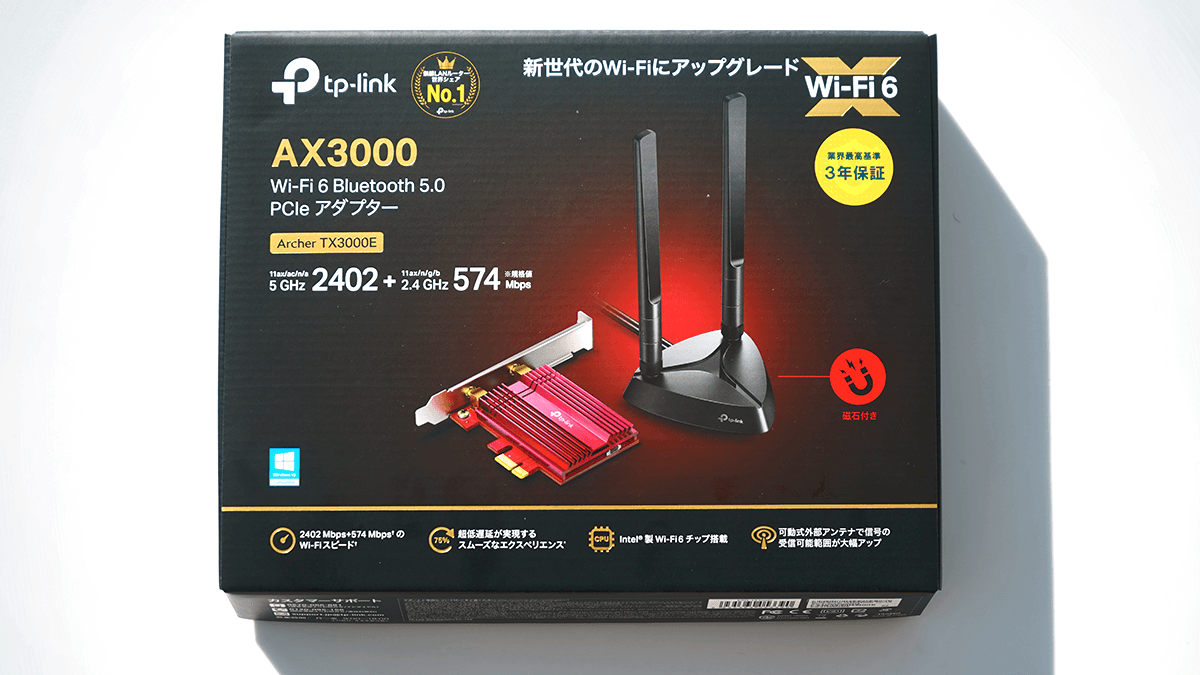 TP-Link Archer TX3000E