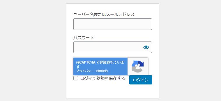 WordPress - ログイン