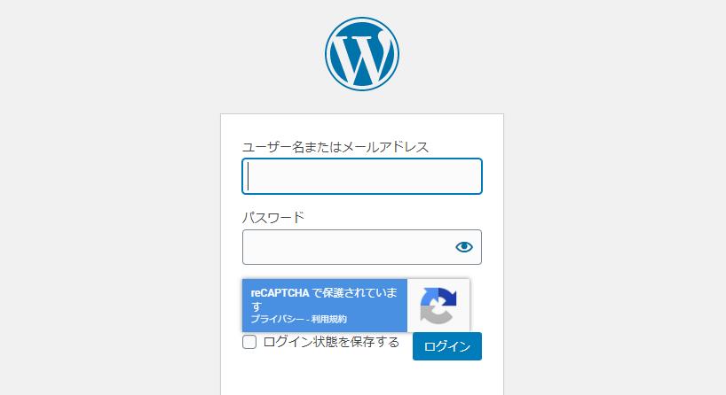 Google reCAPTCHAをインラインに表示。