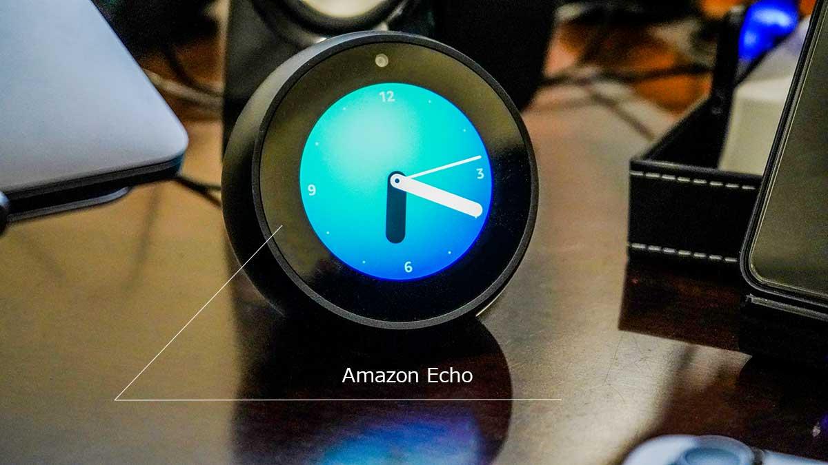 ブロガーのデスク - Amazon Echo
