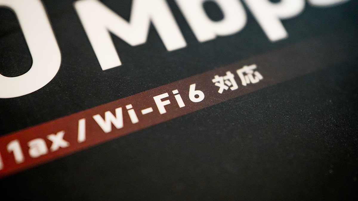 ASUS ROG Rapture GT-AX11000 - Wi-Fi6対応