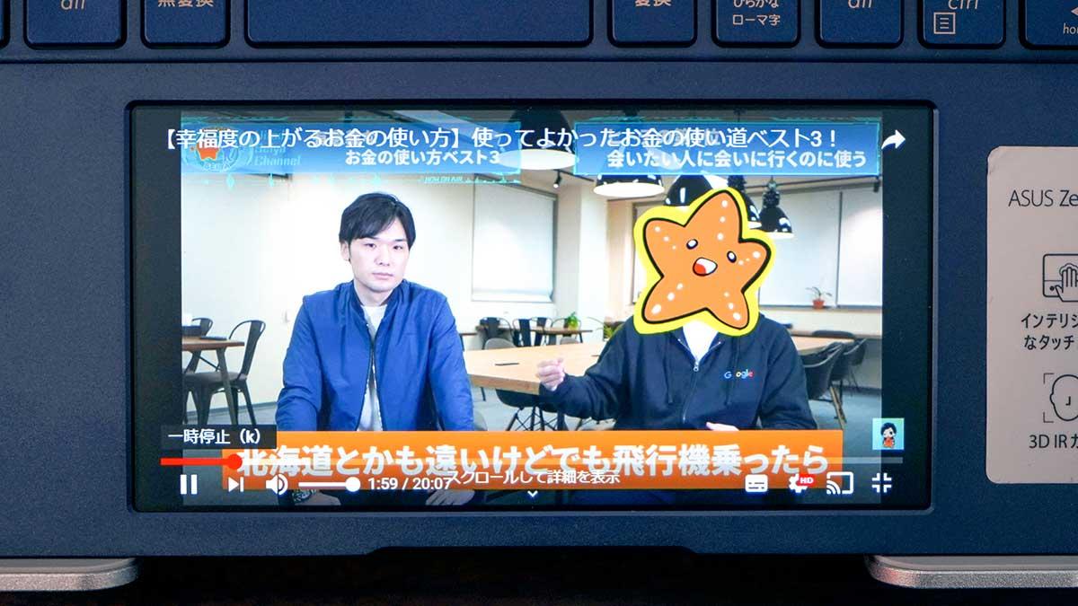 ZenBook 14 ASUS UX434FL - YouTube