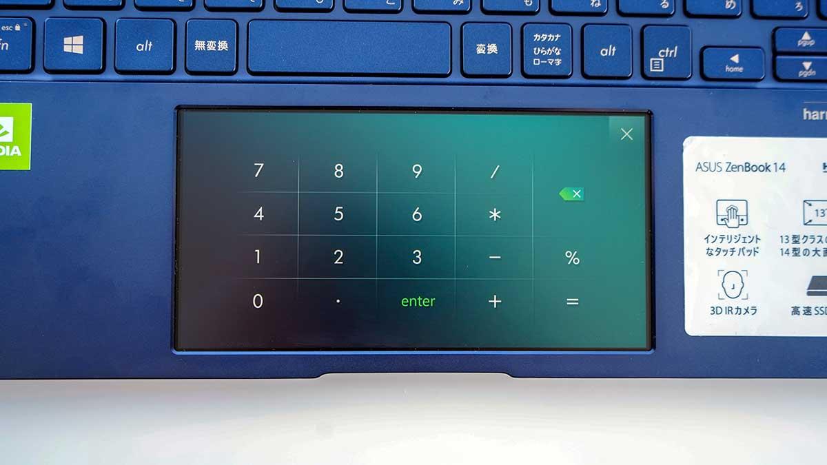 ZenBook 14 ASUS UX434FL - ScreenPad 2.0