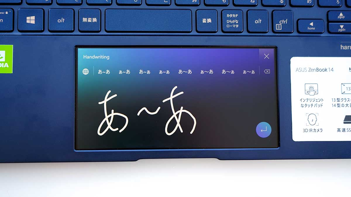 ZenBook 14 ASUS UX434FL - 手書き機能