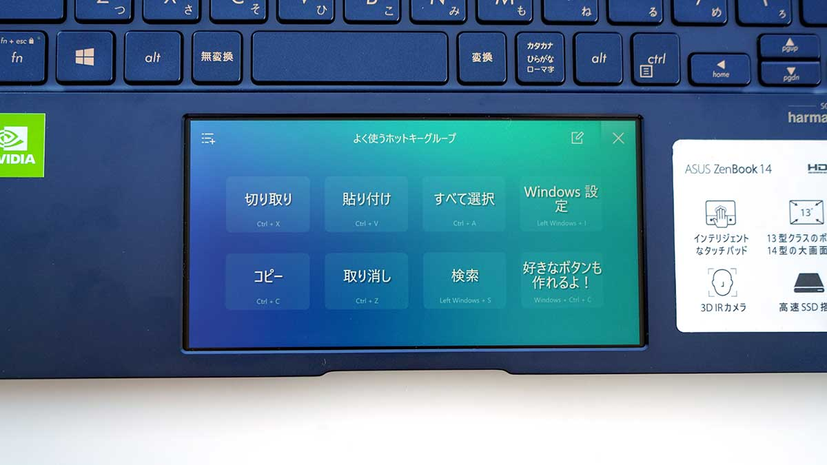 ZenBook 14 ASUS UX434FL - Quick Key