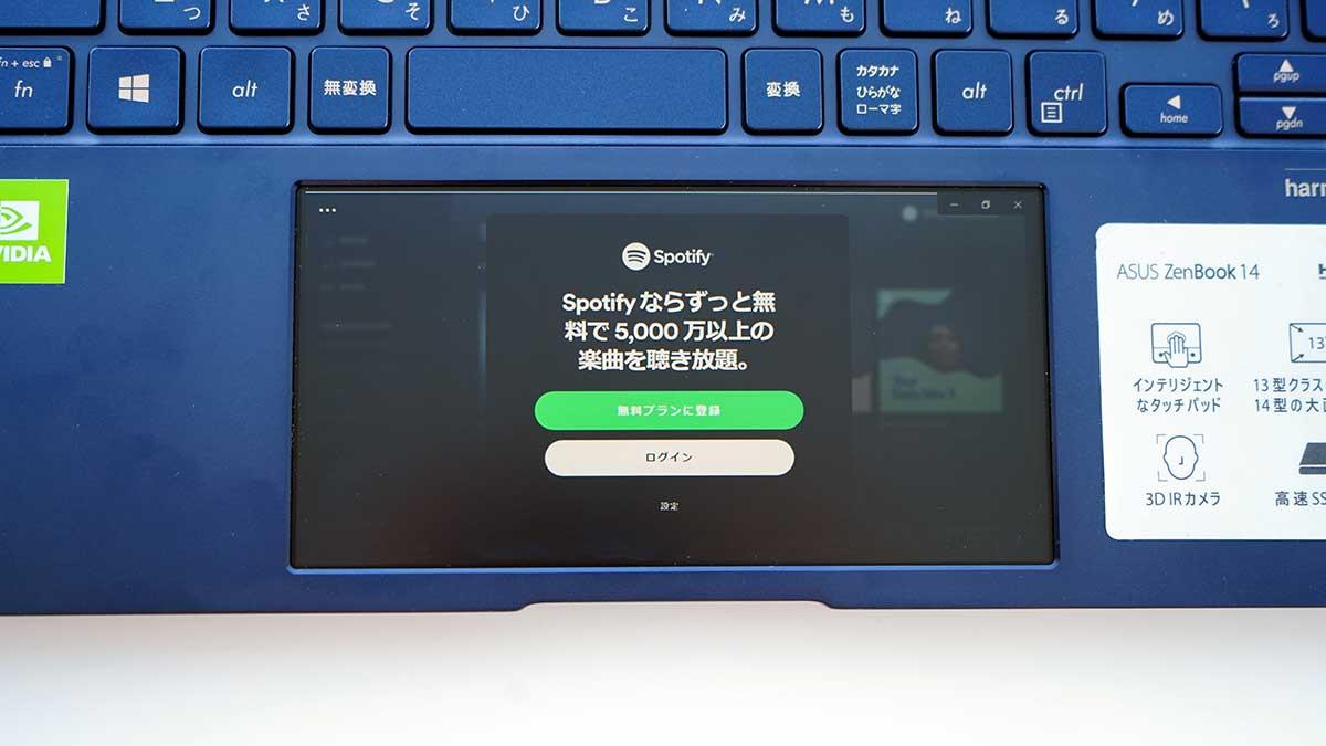 ZenBook 14 ASUS UX434FL - Spotify