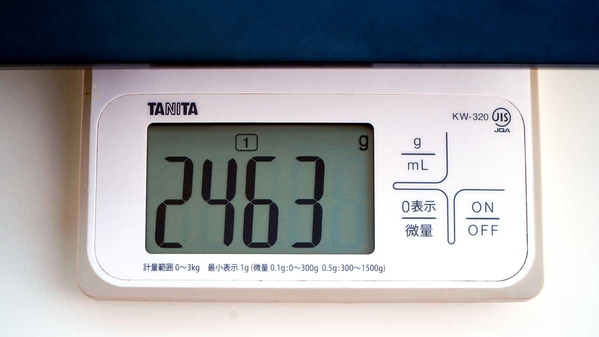 ASUS ZenBook Pro Duo UX581GV - 本体重量