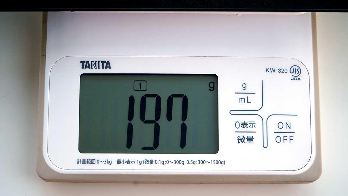 ASUS ZenBook Pro Duo UX581GV - パームレスの重量