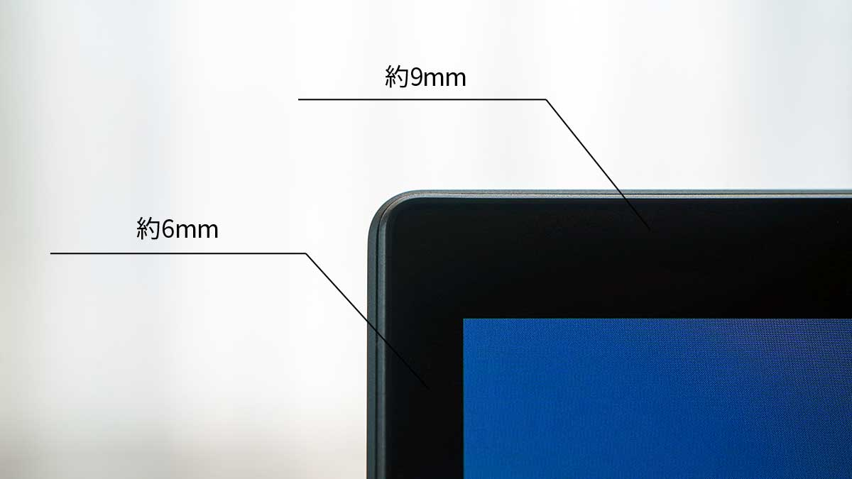 ASUS ZenBook Pro Duo UX581GV - 狭額縁ディスプレイ