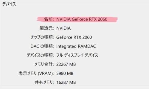 ASUS ZenBook Pro Duo UX581GV - GPU