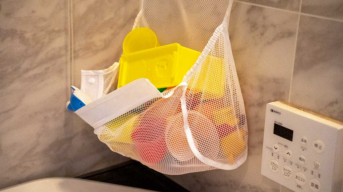 山崎実業 お風呂用おもちゃ袋