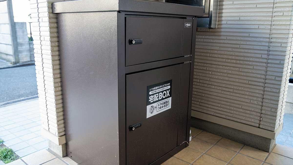 山善 宅配ボックス P-BOX